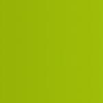 Chameleon v.12 Release Notes